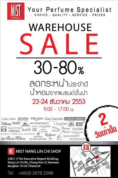 Price List MIST 1000 Parfums Warehouse Clearance Sale 2010 Sale 30-80% off