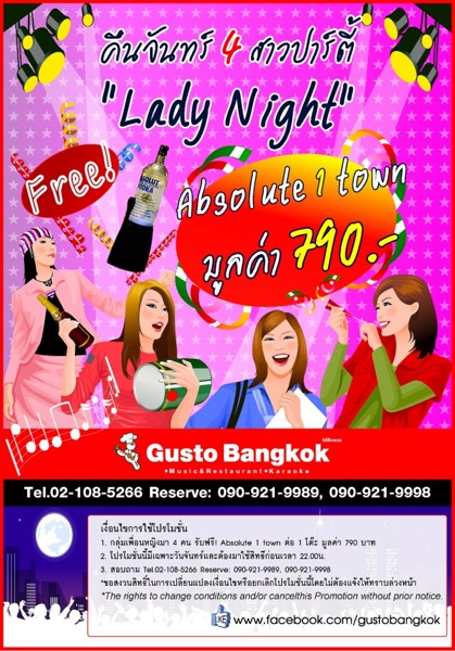 Promotion Gusto Bangkok Monday Party Lady Night 2013