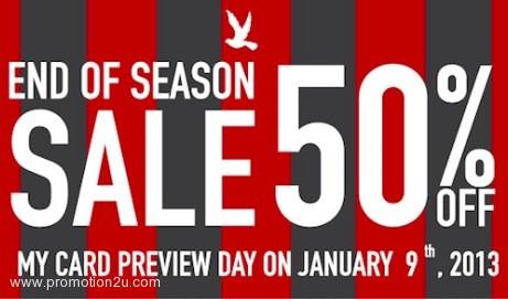 โปรโมชั่น CC Double O End Of Season Sale ลด 50% (มค.56)