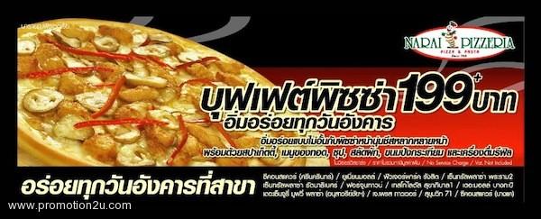 Promotion Narai Pizzeria Buy 1 Get 1 Free [Update Feb.2013]