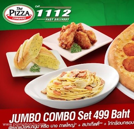 promotion-the-pizza-company-jumbo-combo-set-499-baht-jan-2013
