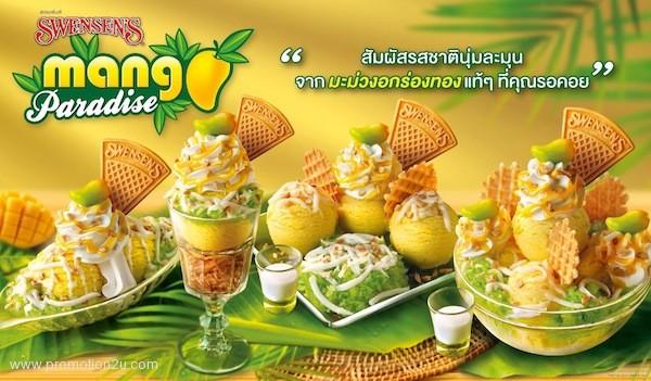 Swensen Ice Cream Cake Promotion