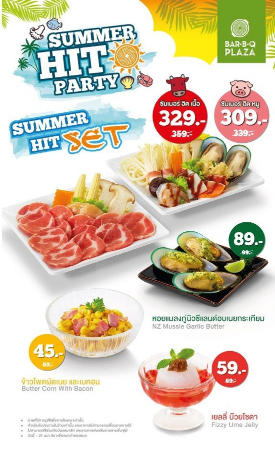 Promotion Bar B Q Plaza Summer Hit Party Mar May 2013 full