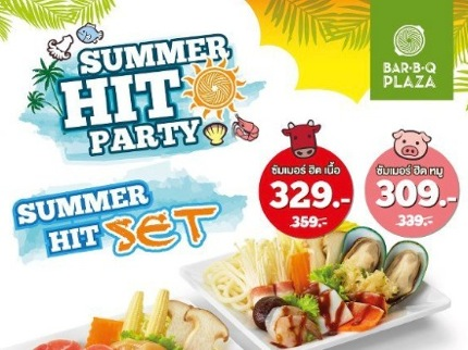 Promotion-Bar-B-Q-Plaza-Summer-Hit-Party-Mar-May-2013.jpg
