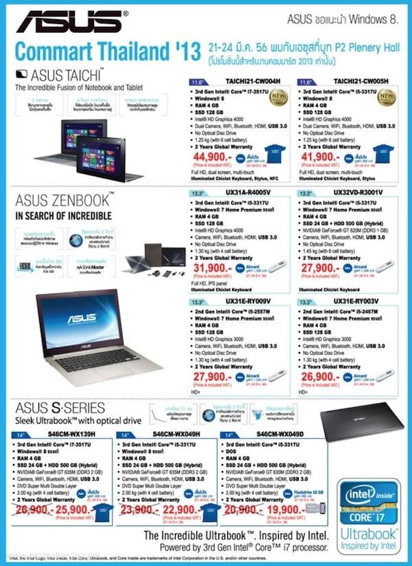 Brochure Promotion ASUS @ Commart Thailand Summer Sale 2013