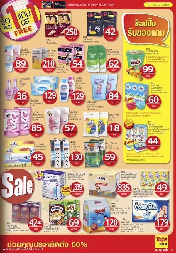 Brochure Promotion TOPS Super Buy 1 Get 1 Free P2