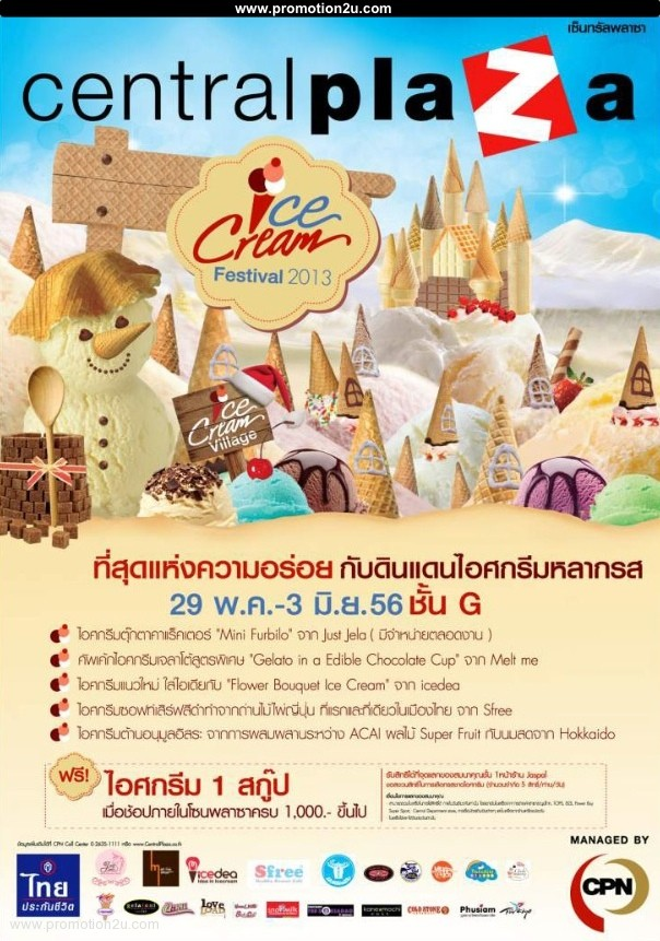 Promotion Central Ice Cream Festival 2013 @ Central Plaza