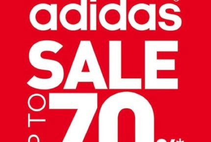 adidas sale 70 off