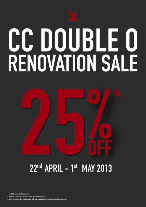 โปรโมชั่น CC DOUBLE O Renovation Sale ลด 25% ที่สาขา Central Pinklao (เมย.56)