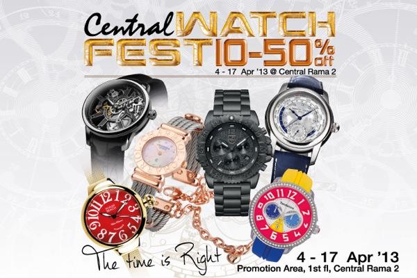 โปรโมชั่น Central Watch Fest ที่ Central พระราม2 (เมย.56)