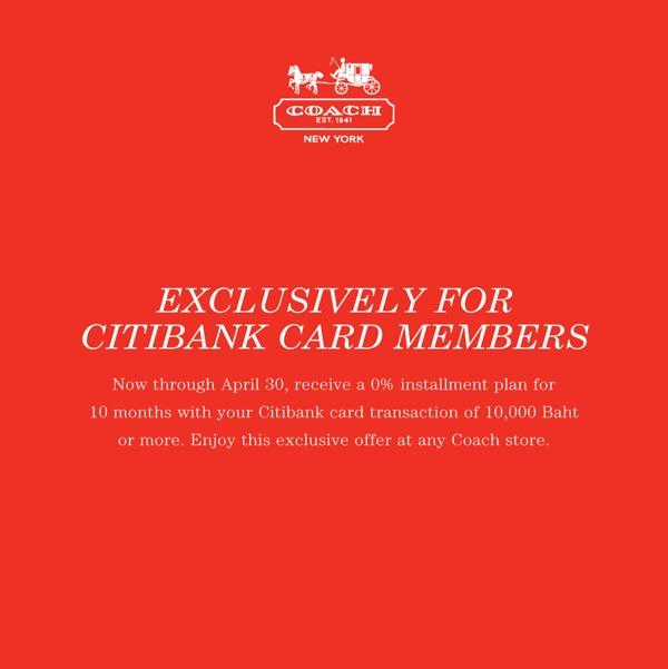 โปรโมชั่นบัตรเครดิต Citibank Paylite แบ่งชำระสบายๆที่ร้าน COACH (เมย.56)