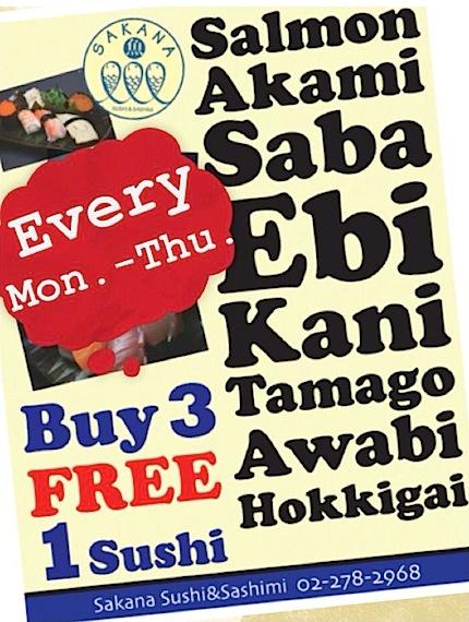 Promotion Sakana Sushi & Sashimi 3 Free 1 [Apr.2013]