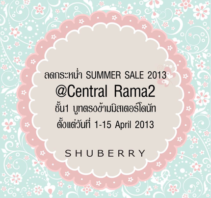 Promotion Shuberry SUMMER SALE 2013 @ Central Rama 2 [Apr.2013]