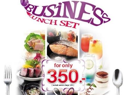 Promotion Tokiya Business Lunch Set 350.- [Apr.-May.2013]