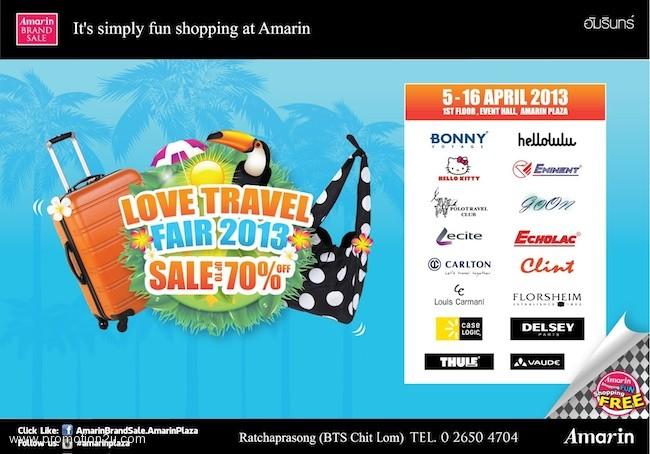 โปรโมชั่น Amarin Brand Sale Love Travel Fair 2013 ลดสูงสุด 70% (เมย.56)