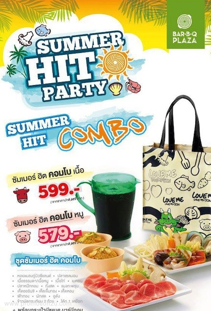 promotion-bar-b-q-plaza-summer-hit-combo-apr-2013