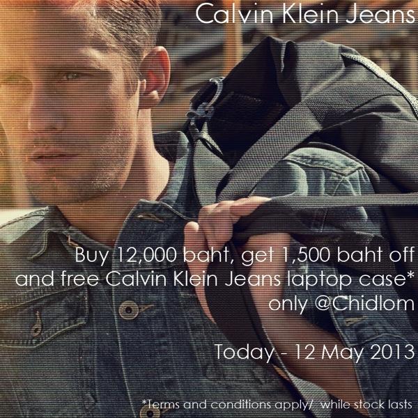 โปรโมชั่น Calvin Klein Jeans ช้อปครบรับ Free Laptop Case และคูปอง 1,500.- ฟรี (เมย.พค.56)