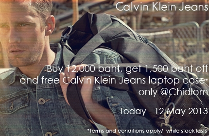 Promotion Calvin Klein Jeans Buy 12,000.- Get 1,500.- off & Free Laptop Case [Apr.-May.2013]