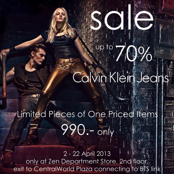 โปรโมชั่น Calvin Klein Jeans & Calvin Klein Underwear Sale ลดสูงสุด 70% (เมย.56)