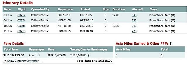 ราคา BKK - NRT โปรโมชั่น Cathay Pacific บินราคาพิเศษกับ AIS Privilege
