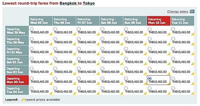 Flight Schedule โปรโมชั่น Cathay Pacific บินราคาพิเศษกับ AIS Privilege