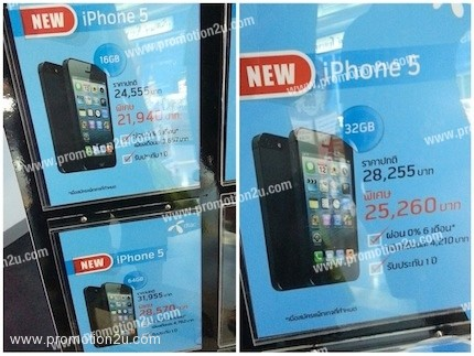 Promotion Dtac iPhone 5 GradeB