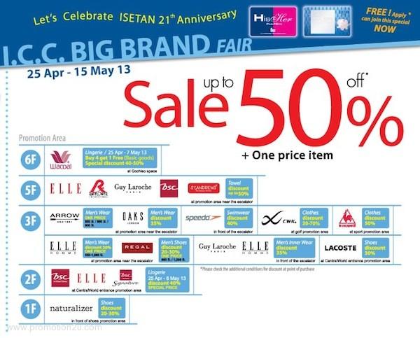 โปรโมชั่น I.C.C. Big Brand Fair ลดสูงสุด 50% ที่ อิเซตัน ( เม.ย.56 )