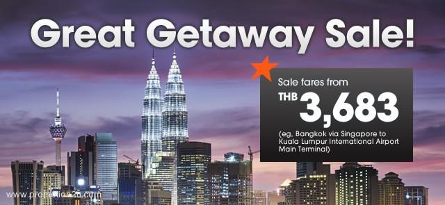Promotion Jetstar Airways Great Getaway Sale April.2013
