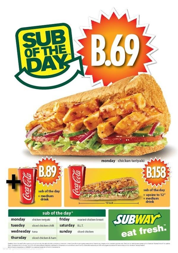 โปรโมชั่น Subway Sub Of The Day Sandwich แซนวิชราคาพิเศษ 69.- บาท เปลี่ยนหน้าทุกวัน
