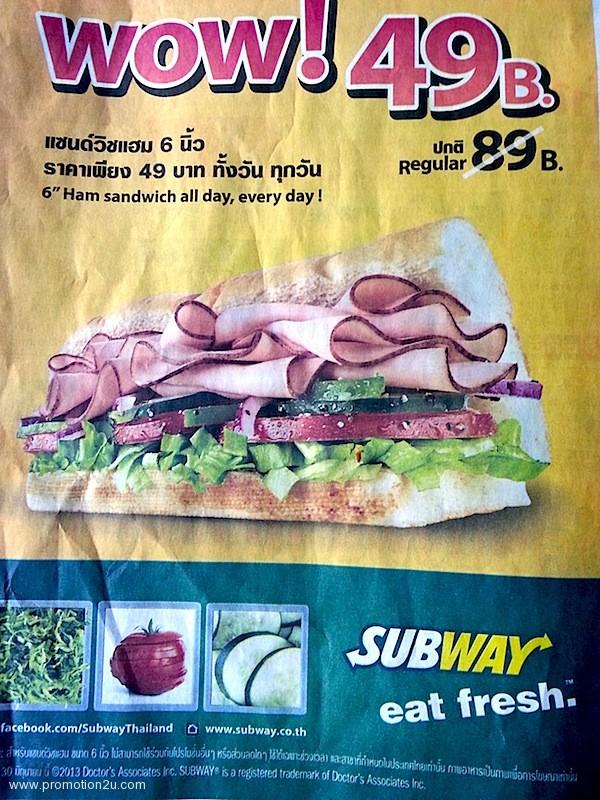 โปรโมชั่น Subway Sandwich แซนวิชแฮม 6 นิ้วแค่ 49 บาท (เมษ.56)