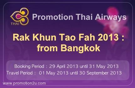 promotion-thai-airways-rak-khun-tao-fah-2013-from-bangkok-may-2013