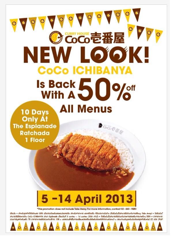 Promotion CoCo ICHIBANYA Is Back Eith A 50% off All Menues @ Esplanade Ratchada