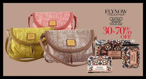 โปรโมชั่น FLYNOW The Leather & FLYNOW Work Sale ลดสูงสุด 70% off (พค.56)