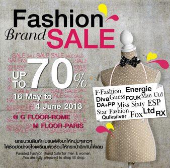 โปรโมชั่นเทอร์มินอล 21 Fashion Brand Sale ลดสูงสุด 70%