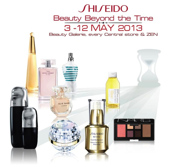 โปรโมชั่น The Best of Beauty by Shiseido Group