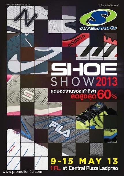 โปรโมชั่น Supersports Shoe Show 2013 ลดสูงสุด 60%