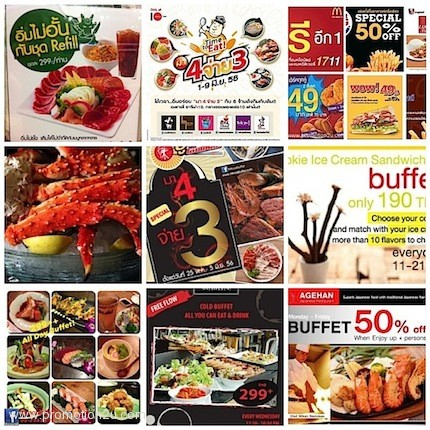 All Promotion Buffet for Jun 2013
