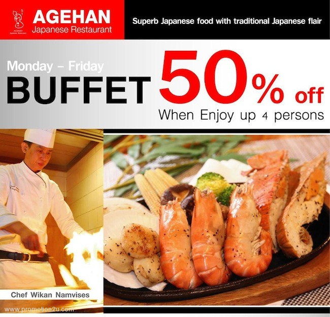 Promotion Agehan Japanese Buffet Come 4 Pay 2 @ Grand Mercure Fortune [May.-Jun.2013]