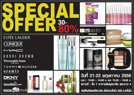 Promotion ELCA Special Offer Sale up to 80% off [May.2013]