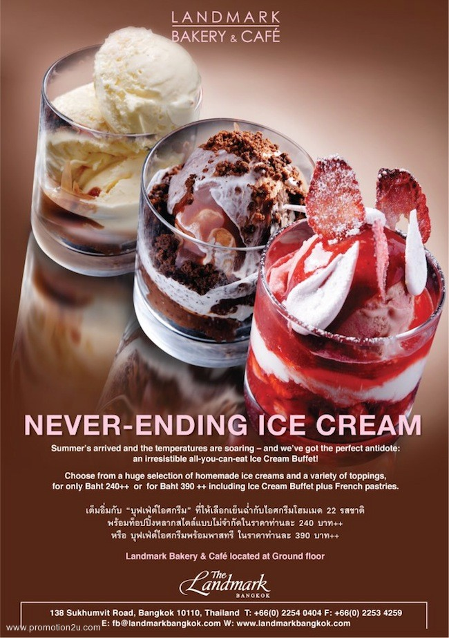 Promotion Ice Cream Buffet Never-Ending Ice Scream @ The Landmark Bakery & Cafe