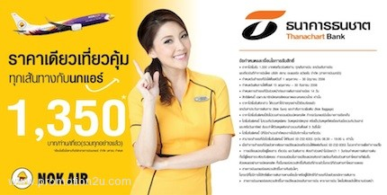 promotion-nokair-with-thanachart-bank-special-one-price-1350-baht-net-may-2013