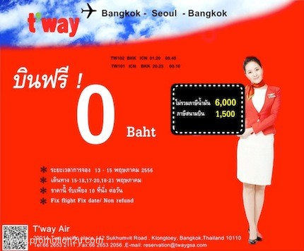 Promotion T'way Air Free Seats 0 Baht [May.2013]