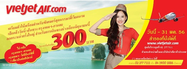 Promotion VietJetAir Get Ready Summer tine Thailand [May.2013]