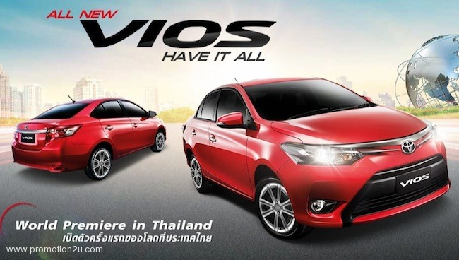 Toyota New Vios 32013 : All New Vios, Have It All