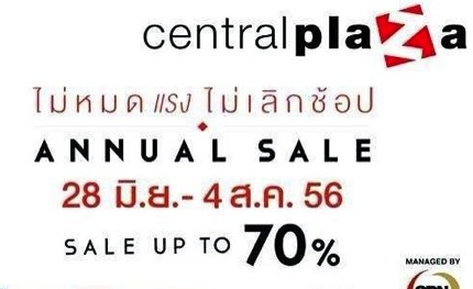 Promotion CPN Annual Sale 2013 up to 70% off
