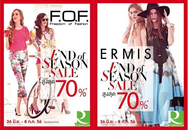 โปรโมชั่น FOF & ERAMIS End of Season Sale 2013 ลดสูงสด 70% @ โรบินสัน