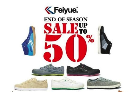Promotion Feiyue End of Season Sale 2013 up to 50% off
