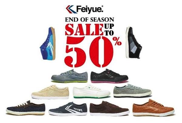 โปรโมชั่น Feiyue End of Season Sale 2013 ลดสูงสุด 50%