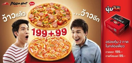 Promotion Pizza Hut Buy 2 Only 99.-