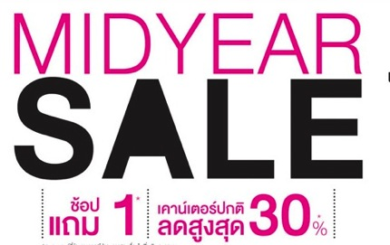Promotion Robinson Mid Year Sale 2013 up to 70% off